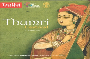 thumri_cover_page-350x150-350x150