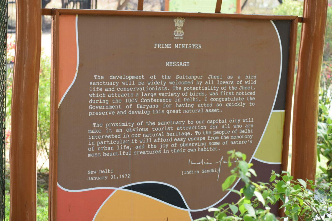 Information Board Sultanpur