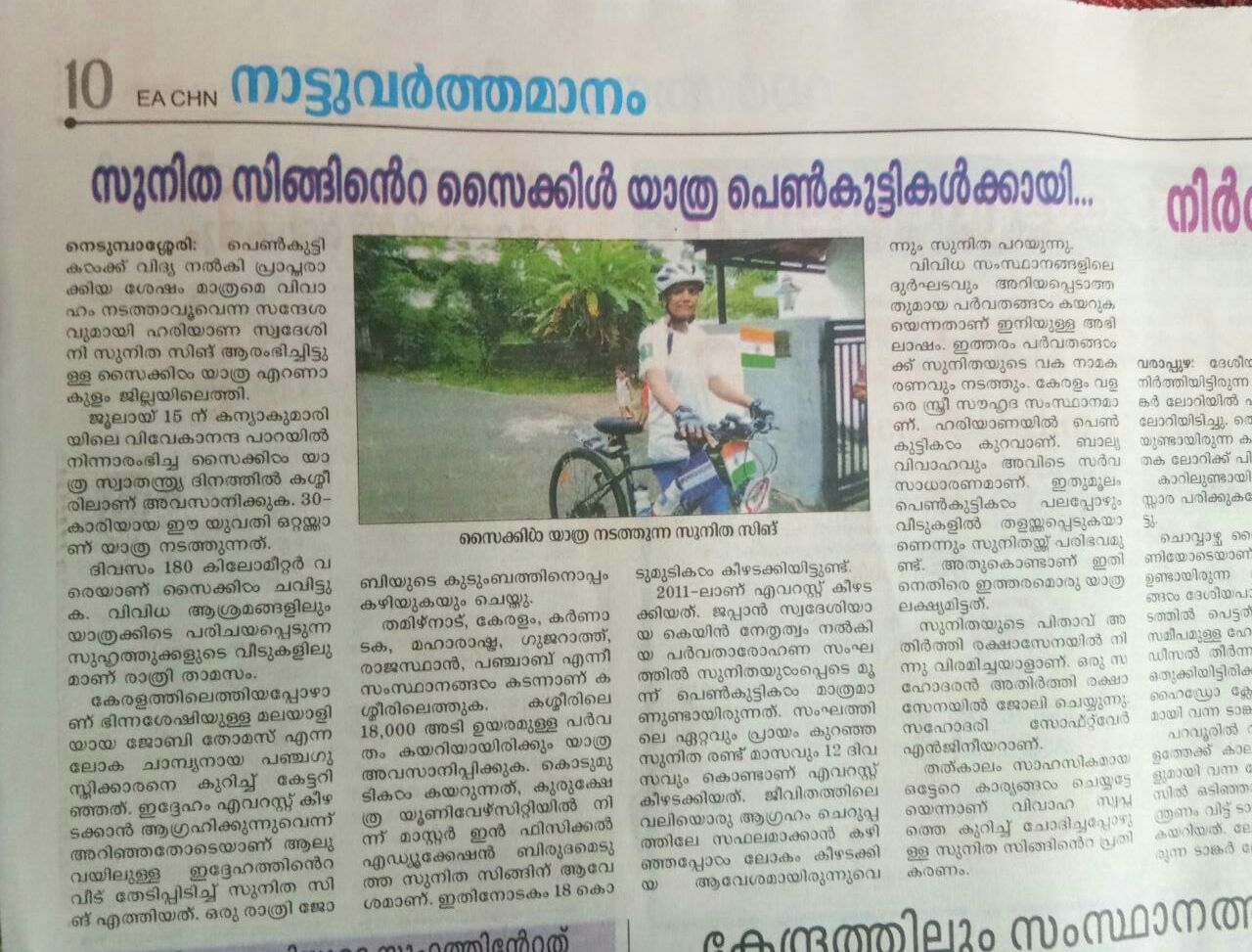 Local news paper coverage for Sunita of her solo Cycling Experdition