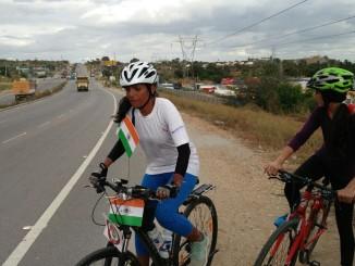 Sunita expedition