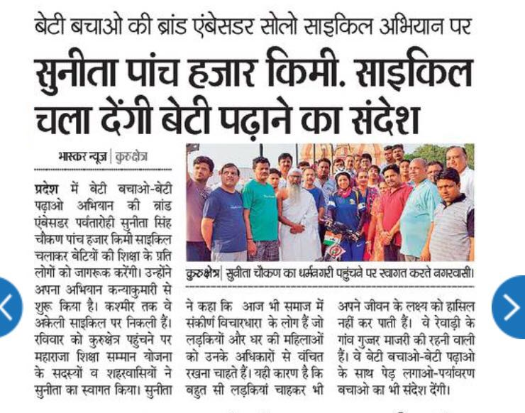Media Coverage of Solo Cycling Expedition